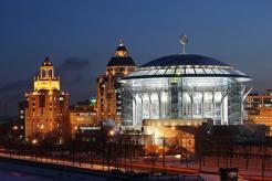 Casa Internacional de Música de Moscú