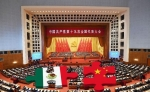 """Las """"Dos Sesiones"""" en China en el esquema de los 46 años de relacionesMéxico-China."""