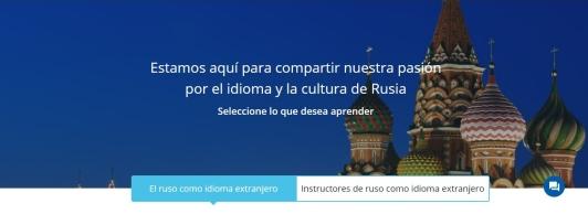 Pushkin Online