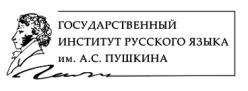 pushkin_logo_annot