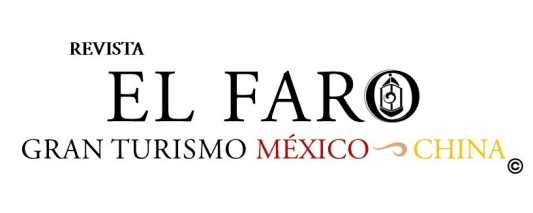 El Faro china