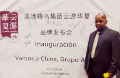 Revista El Faro Vamos a China Ecoviajes